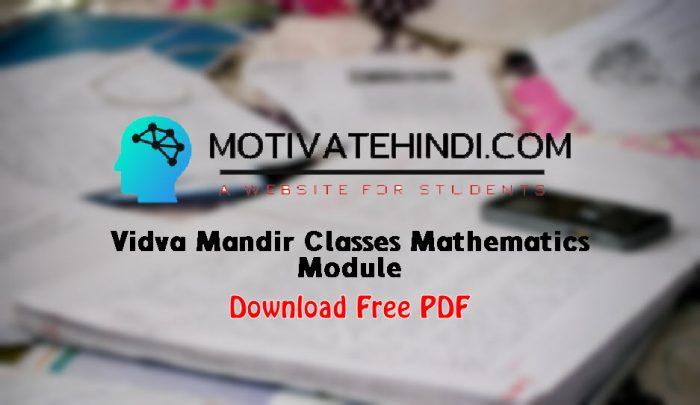 vmc maths download