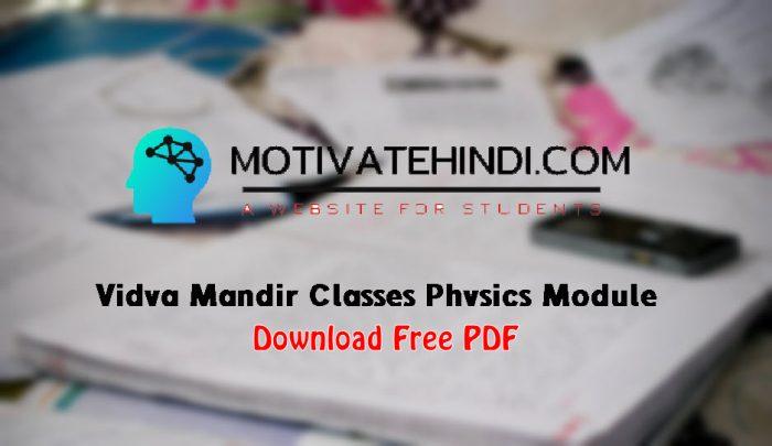 vmc physics download