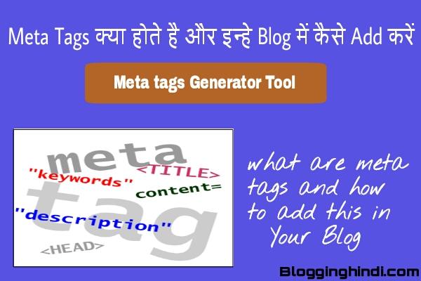 Meta tag kya hote hai Meta tag Blog me kaise add kare meta tag Generator tool