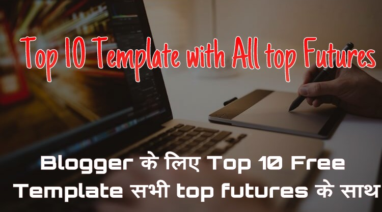 Blogger ke liye top 10 mobile, SEO And speed optimized templates. Top 10 Templates of 2017 With all futures